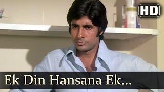 Ek Din Hansana Ek Din Rulana (HD) - Benaam Songs - Amitabh Bachchan | Moushumi Chatterjee