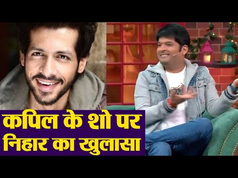 The Kapil Sharma Show: Nihar Pandya will get married to Neeti Mohan on This Date   FilmiBeat Mp3