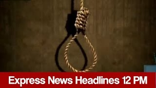 Express News Headlines - 12:00 PM - 3 May 2017