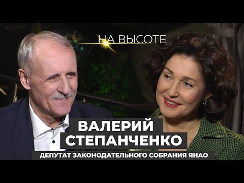Валерий Степанченко. Про уход из политики, любви к авиации и планах на будущее. На высоте