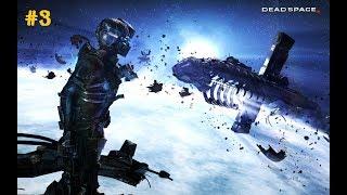 Dead Space 3 (3) Терра-Нова.