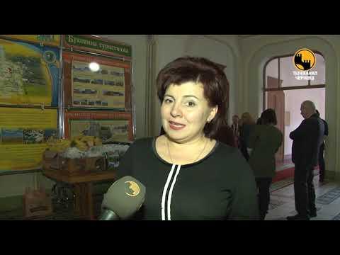 Телеканал ЧЕРНІВЦІ: У Чернівецькій обласній державній адміністрації відбулась зустріч чиновників з родичами Буковинських
