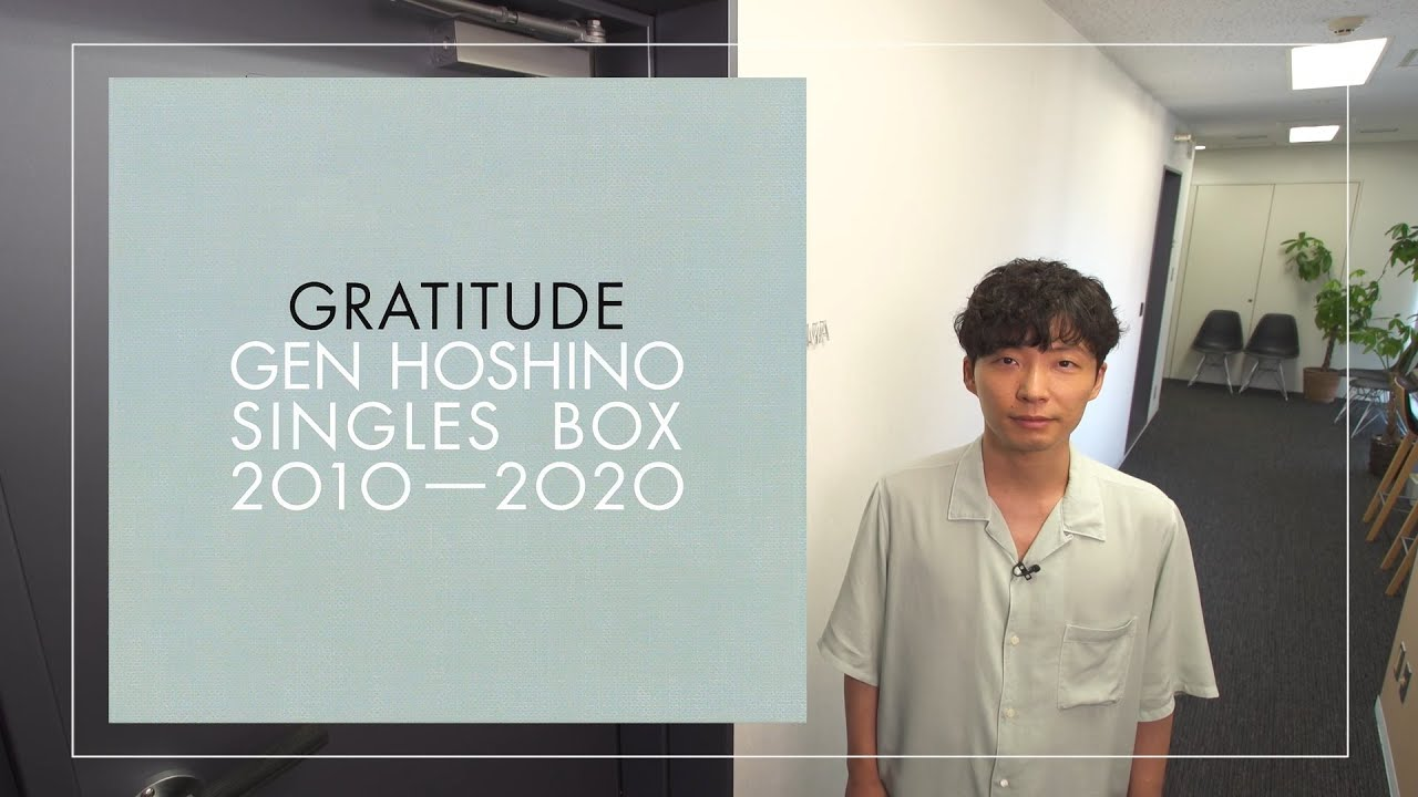 "星野源 - Gen Hoshino Singles Box ""GRATITUDE"" (Official Trailer)"