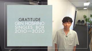 """星野源 - Gen Hoshino Singles Box """"GRATITUDE"""" (Official Trailer)"""