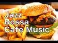 CAFE MUSIC,JAZZ+BOSSA!BGM ジャズ&ボサノバ!作業用や勉強用にも!オシャレなJAZZ+BOSSAでカフェタイム!