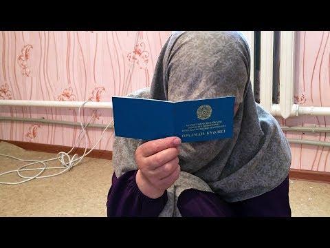 Проблемы получения гражданства Казахстана | АЗИЯ | 25.01.19