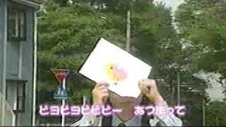 矢野顕子 - 夢のヒヨコ