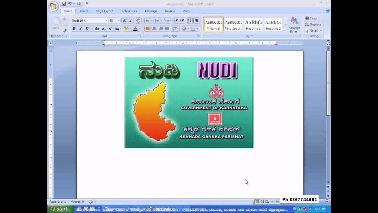 Kannada Nudi Software Free Downloads