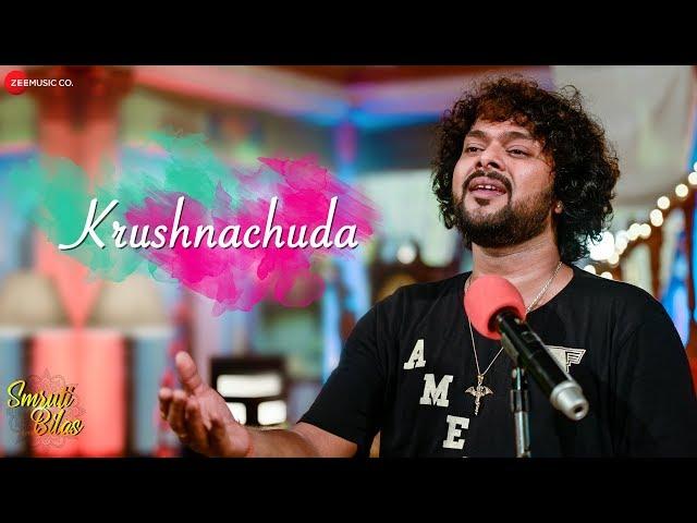 Krushnachuda   Smruti Bilas   Shasank Sekhar   Tarakanta Panda   Prabir Dash