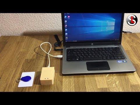 Вход в Windows с помощью RFID-карты на Arduino