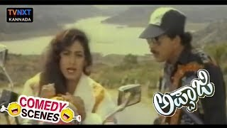 Appaji-ಅಪ್ಪಾಜಿ  Movie Comedy Video Part-2 | Kannada Comedy Scenes | TVNXT Kannada