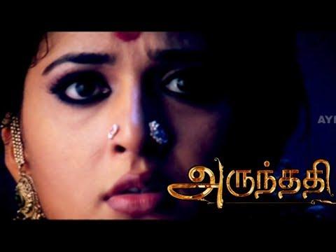 Arundhati | Arundhati full Movie Scenes | Anushka Cuts off Sonu Sood's Tongue | Anushka Mass scene