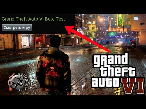 grand theft auto thesis Grand theft auto v - xbox 360 is a very good game that has tons of content within it the area that you can explore within the game is larger than all the other.