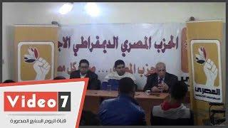 نور فرحات: المصرى الديمقراطى مستقبل مصر ونسعى أن تصل العضوية لـ100 ألف