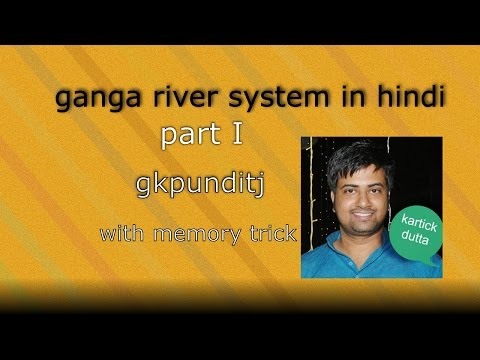 ganga river system :UPSC IAS Online Preparation Lecture in hindi with memory tricks