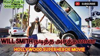 Hancock(2008) - Best Hollywood Tamil dubbed Superheroe Movie Tamil Review