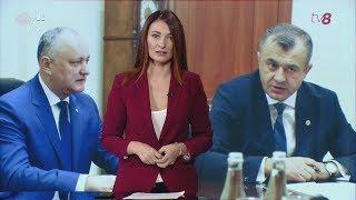 Știri Cu Angela Gonța 15 11 19 ȘEDINȚĂ PE ASCUNS BLOCUL GROAZEI