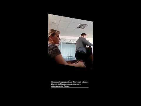 Следователя судят за фальсификацию в деле Марины Рузаевой