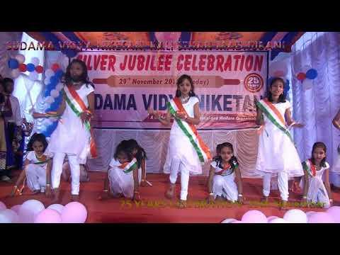 Kahte Hai Hamko Pyar Se India Wale (Dance Performance) - Sudama Vidya Niketan