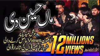 Nabi Ay Asra Kul Jahan Da VBy Shahbaz Fayyaz Qawwal @ Shakrgarh