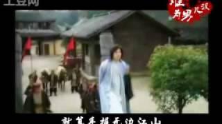玫瑰江湖 MEI GUI JIANG HU - Mu Sheng VS Jun Qi Luo