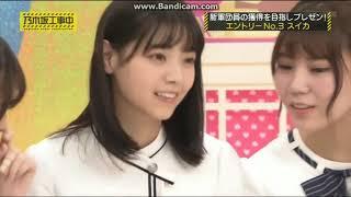 【乃木坂46】祝!!卒業!! 可愛い西野七瀬