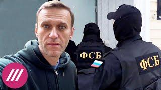 ФСБ выходит на охоту: как заводят дела за слив данных «отравителей Навального»