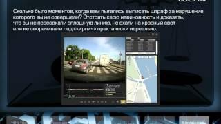 Авторегистраторы Jassun(, 2013-01-16T13:03:23.000Z)
