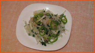 Салат с редькой Салат с редькой дайкон и свининой