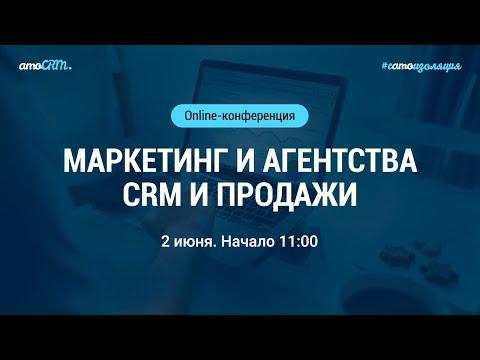 МАРКЕТИНГ И АГЕНТСТВА: CRM И ПРОДАЖИ (SETTERS, POSSIBLE Group Moscow, AIC, AGIMA, BiArch).