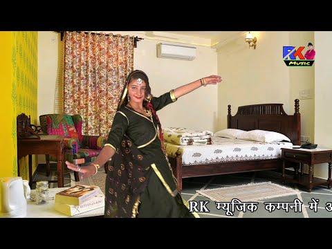 New Gurjar Rasiya 2019     तेरे काय की नाराजी मेरे ढोला // Bhupendra Khatana