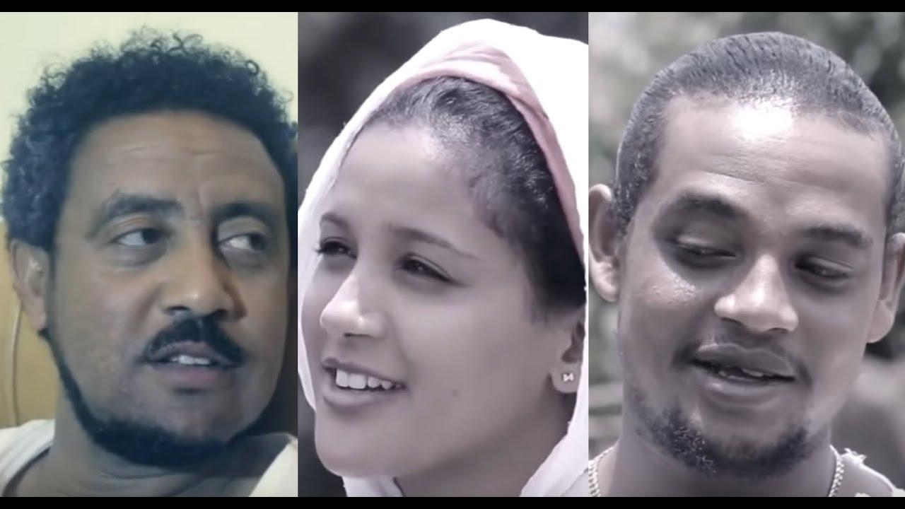 Download ደሳለኝ ኃይሉ፣ ነፃነት አንበርበር፣ ሄኖክ መውደድ Ethiopian full movie 2021