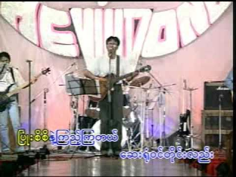 Sai Htee Saing song   Shan Man In Mandalay