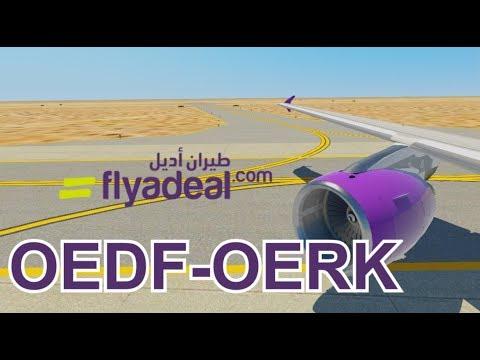 X-Plane 11 FlightFactor A320  flyadeal OEDF-OERK