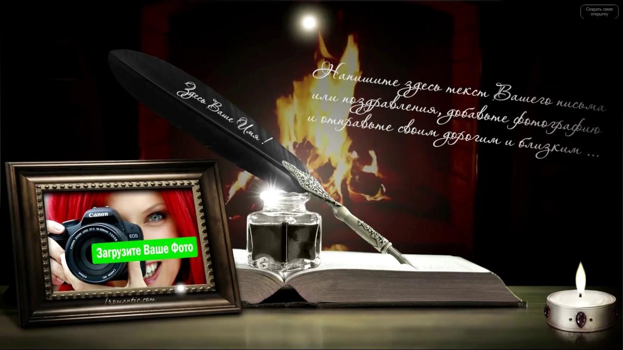 Поздравления с днем рождения женщине в стихах - Хотел сто раз сказать о главном! (Максим Фадеев)