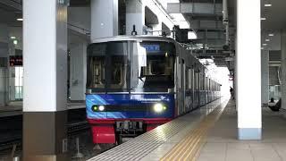 ラッピング車両 3301F 急行 河和行き!