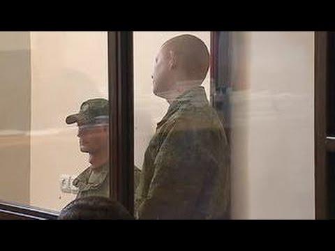 В Армении начался суд над российским военным Пермяковым