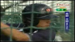 宇佐高校硬式野球部2009夢甲子園キラリ出場校紹介TV 2009 6 9