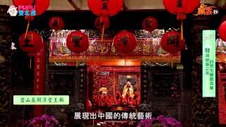 白石湖吊橋的一端可以通往白石湖農業園區,另一頭則是台灣最大的聖王公...