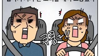UVO 2화 동영상