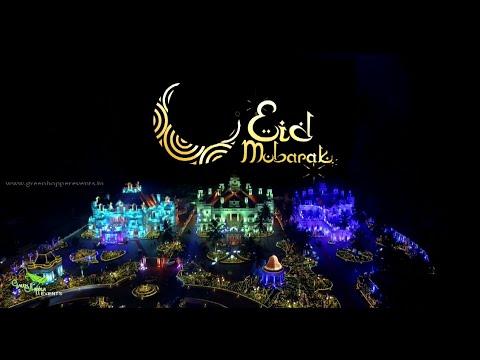 Eid Mubarak 2017 Full HD