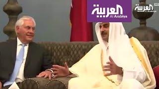 قطر وقعت على مذكرة تفاهم مع أميركا تتطابق بنودها مع اتفاقية
