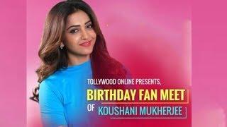 Koushani Mukherjee Birthday Celebration Live Video Birla Planetarium | Koushani Facebook Live | 2018