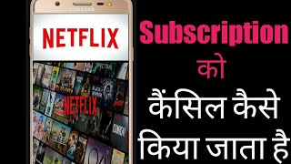 How to cancel Netflix Subscription |Netflix subscription Plans free |Netflix subscription[Netflix]