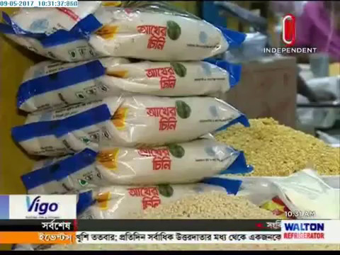 Sugar prices go up (09-05-2017)