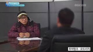 MBC 원더풀금요일, SBS 그것이 알고싶다 477회 …