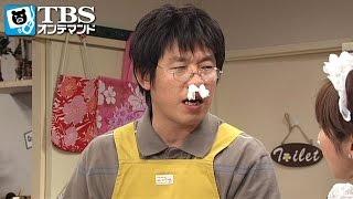 やすこ(池津祥子)は、昔は札付きの不良だったひろし(レッド吉田)が、今で...