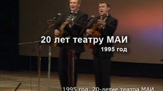 «С нашим атаманом хоть бы год ещё прожить!» - Евгений Шибагутдинов и Сергей Щеголихин, 1995