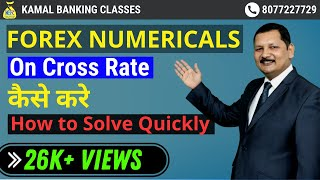 Forex Numericals part 2 Cross rate  for JAIIB CAIIB by kamal krishna 07062018
