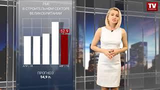 InstaForex tv news: Европейские валюты падают, а доллар вновь на максимумах
